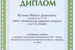 19122017 - 0001 - 0002
