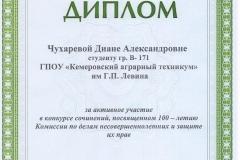 19122017 - 0001 - 0003