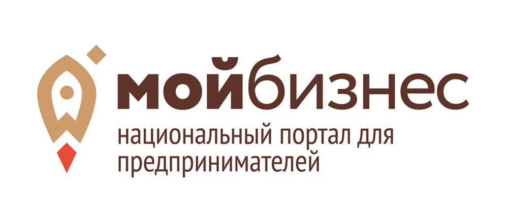 В Кузбассе стартует масштабный проект по популяризации предпринимательства